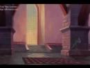 "Мф ""Принцесса-лебедь-2: Тайна замка"" (""The Swan Princess and the Secret of the Castle"")"