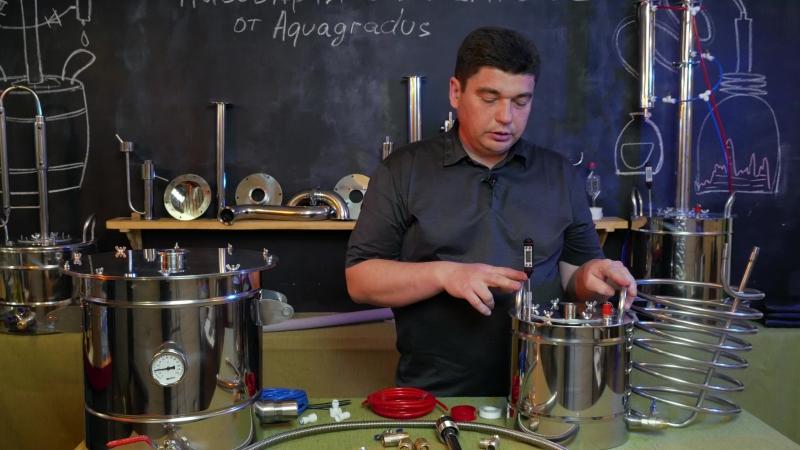 AquaGradus: Домашняя пивоварня AquaGradus CraftMaster - обзор, характеристики, сборка!