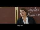 Короткометражный фильм «Невыученный урок 14_41»