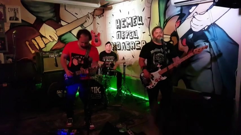 Decayed Core - Rock Out (рэггей версия)(20.05.18 НПК)