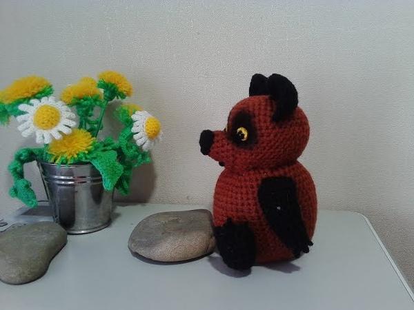 Винни пух, ч.1. Winnie the Pooh, р. 1. Amigurumi. Crochet. Амигуруми. Игрушки крючком.