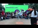 Электронный берег 2018 Dance Battle Popping final Jonica vs Jecha