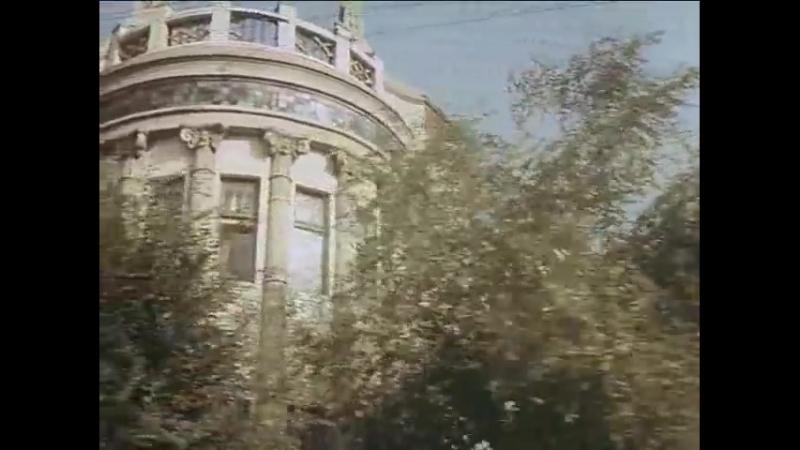 Сызрань Е Гольцман 1983