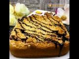 \Пирог Мишка с орехово-белковой начинкой...