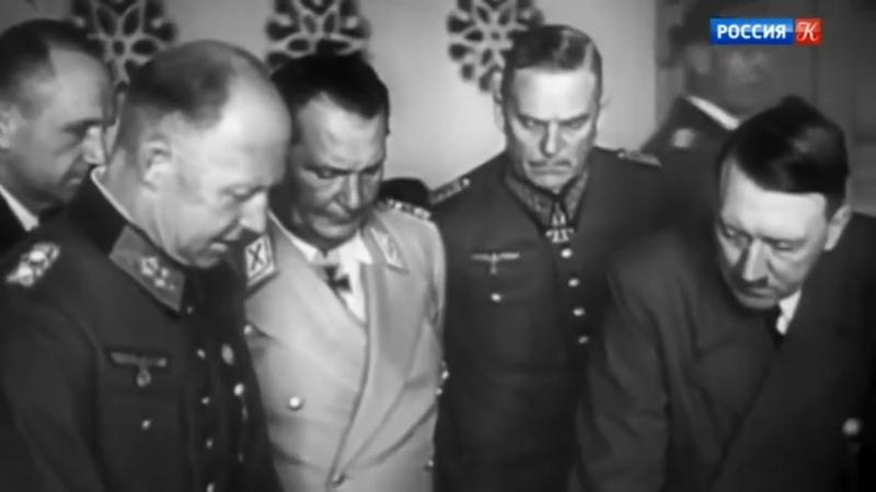 Они шли за Гитлером. История одной коалиции. 1 серия. 2018
