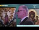 СПАС Святой дня Парфений Лампасакийский гость Михаил Хасьминский
