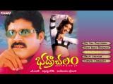 Bhadrachalam 2001 Telugu Movie Songs Jukebox II Sri Hari, Sindhu Menon