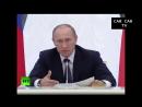 Путин про пенсионный возраст главный балабол России