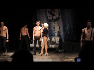 Класс - концерт Ясуловичей - Lady Gaga - Alejandro, ВГИК