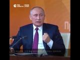 Путин о запрете абортов