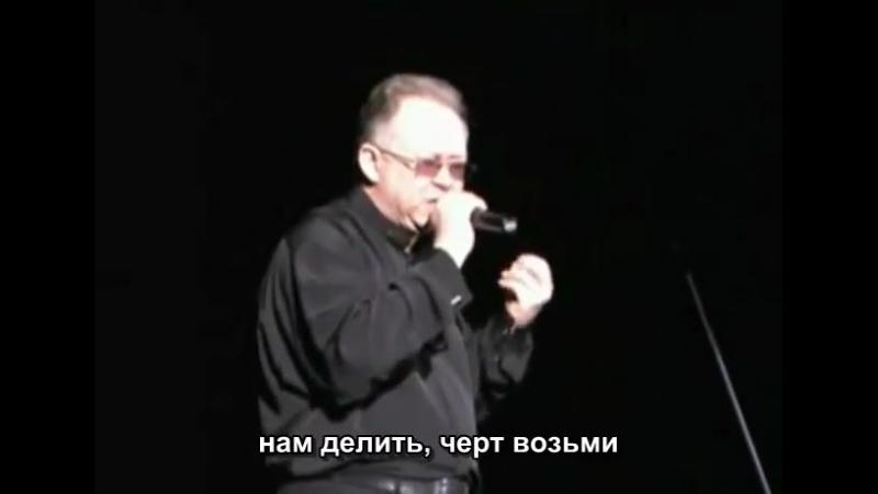 Vidmo_org_Ivan_Kuchin_-_CHelovek_v_telogrejjke_SHANSON_640.mp4