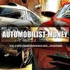 AUTOMOBILIST-MONEY  - заработай на своих авто!