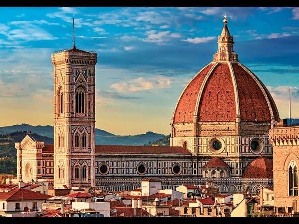 Флоренция и Рим в эпоху Ренессанса