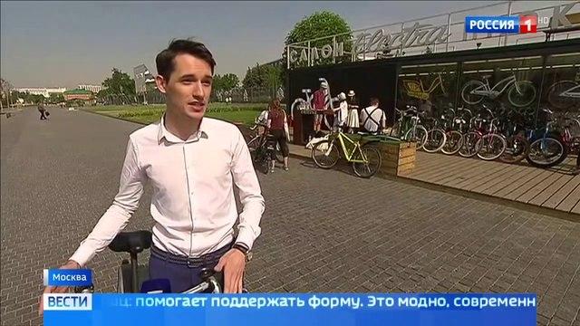 Вести-Москва • На работу на велосипеде энергетические точки и скидки на прокат байков