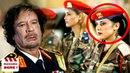 Diktatörler Tarafından Yapılmış En Tuhaf 6 Şey 😱