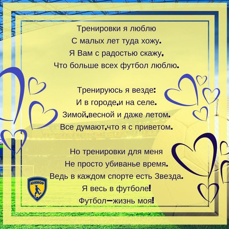 Anton Tropin | Минск