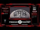 jamanje - FREEDOM PODCAST Live Techno, Progressive, House