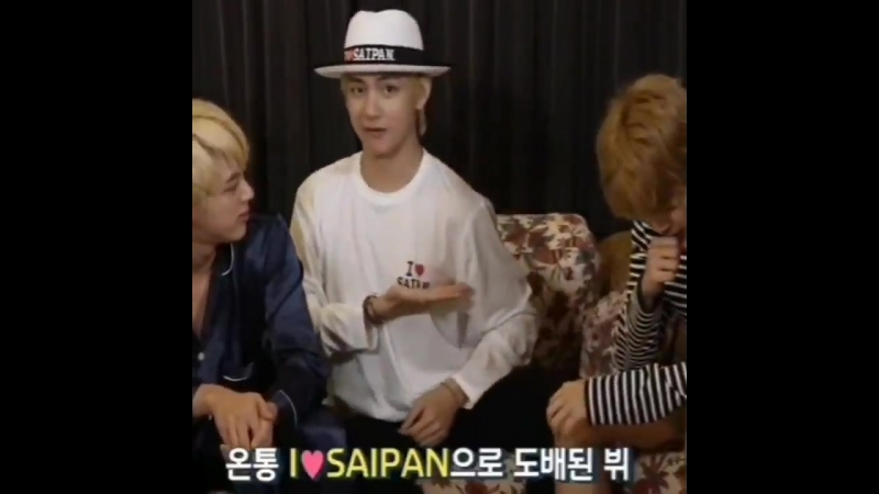 Taehyung, a walking advertisement for saipan