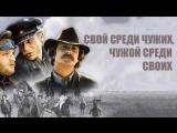 """Andrey Korolev - """"Свой среди чужих..."""" (Cover Эдуард Артемьев)"""