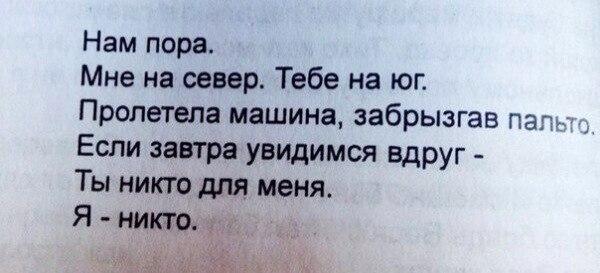Борис Черкасов | Тула