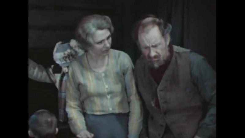 Наперекор судьбе (2 серия) 1975