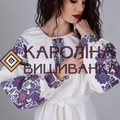 Кароліна Вишиванка  dbe53d8b0c4d4