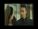 Я люблю тебя одну - Хасбулат Рахманов ( Дервиш и Хандан )