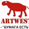 Artwest Дизайн