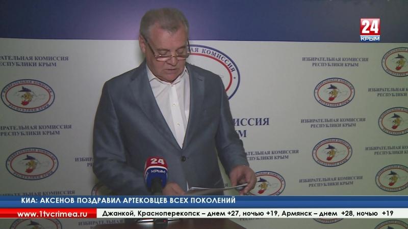 Итоги на 18:00: в выборах по Сакскому одномандатному избирательному округу голосовали больше 19% избирателей, а по Нижнегорско-С