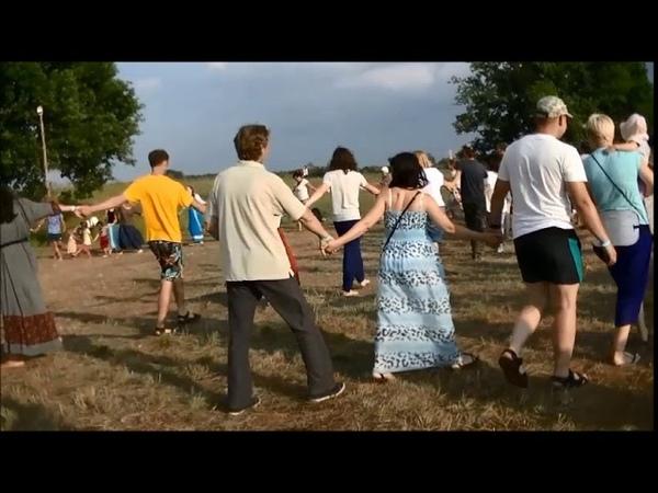 Фестиваль День Земли 2018 - Завершающий хоровод