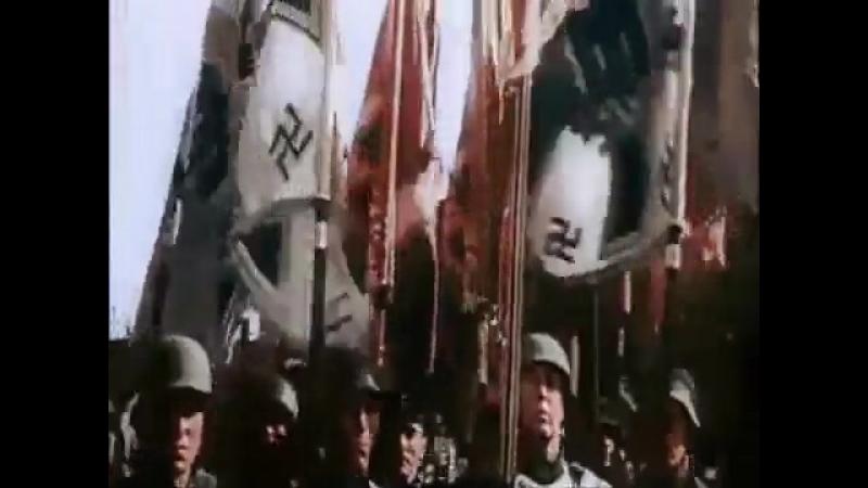 Wehrmacht Marschiert