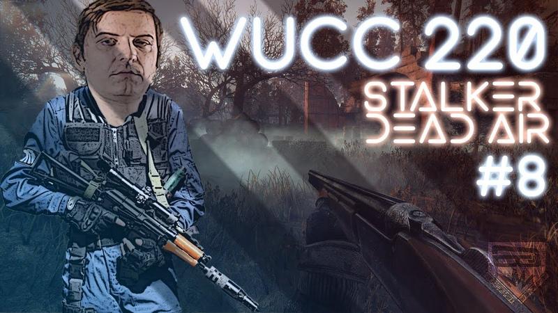Wycc в S.T.A.L.K.E.R (лучшее со стримов) (лучшие моменты) 8