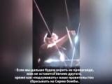 Роджер Уотерс из Pink Floyd о бомбардировке Сирии