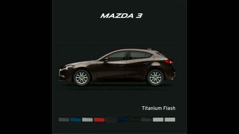 Цветовая линейка MAZDA 3