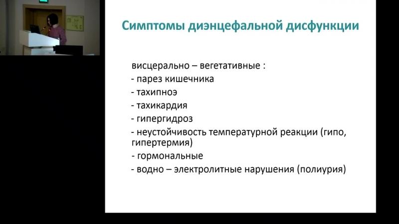 Неврологический осмотр пациента с угнетением сознания Соколова Е.Ю.