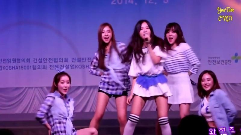 Кореянки перепели песню из кинофильма Девчата