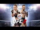 UFC 2 турнир мечты