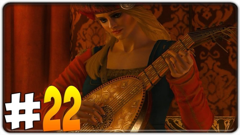 The Witcher 3: Wild Hunt: ПРИСЦИЛЛА 22