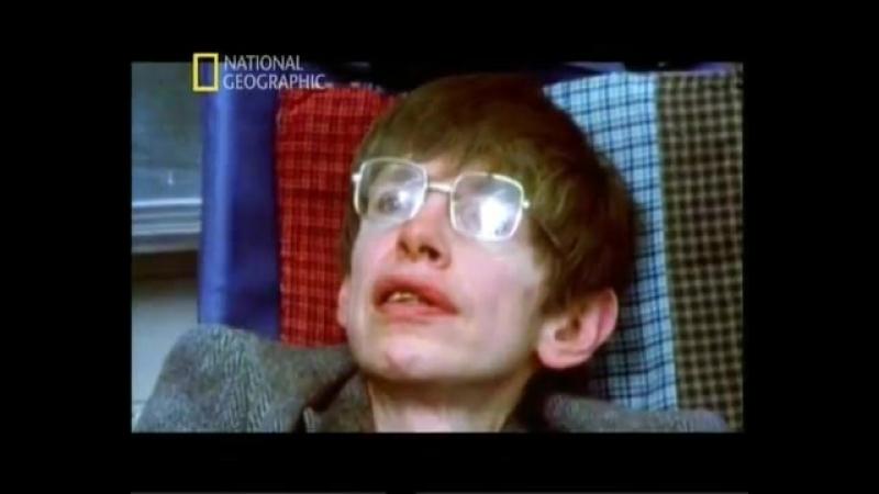 Вселенная Стивена Хокинга The universe Stephen Hawking