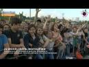 Мегаполис - День молодёжи - Нижневартовск