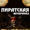Ночной Клуб ДОБЕРМАН