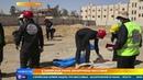 Тысячи убитых сирийские добровольцы достают из под обломков тела погибших под ударами коалиции США