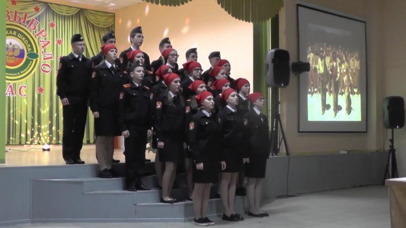 101 взвод Интернационал ( фестиваль патриотической песни Время выбрало нас 2017)