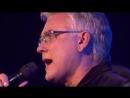 Стас Намин и Группа ЦВЕТЫ - 40 лет (Полная версия концерта) - Crocus Hall (Live) (1)
