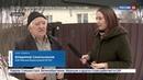 Новости на Россия 24 СЖР сообщит международным организациям о высылке Гончаровой с Украины