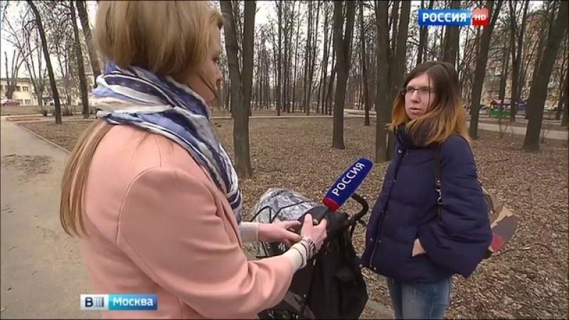 Вести-Москва • В Москве развивают парки шаговой доступности