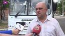 Новоазовский район получил новые автобусы