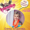 Elena Titarenko