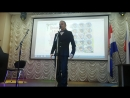 Кейль Лев Песня про зайцев выступление 7 марта 2018 в Пожарной части № 1