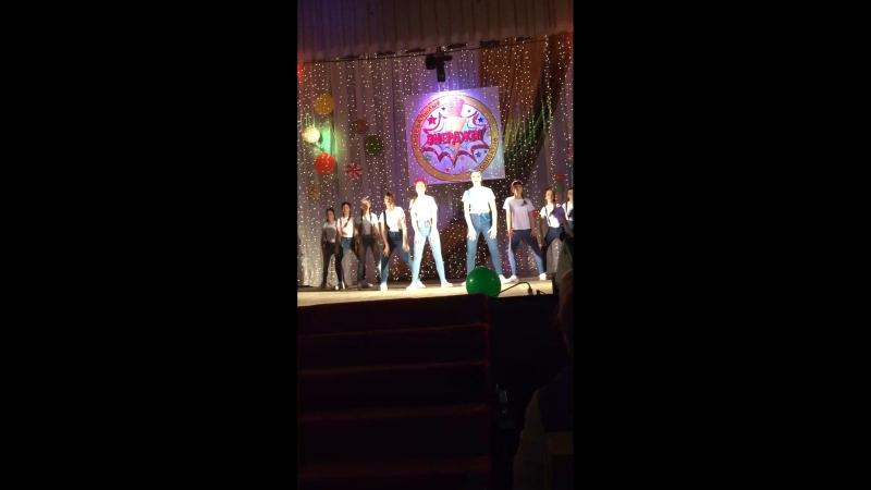 Танец XXC